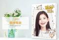 湘潭照片书代理加盟