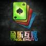 盐城麻将房卡棋牌app开发