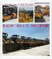 上海钱增工程机械有限公司