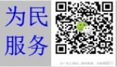 深圳为民服务电器维修公司