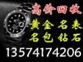 湘潭钻石回收价格18k钻石戒指回收