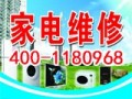 欢迎进入%巜岳阳百乐满热水器-(各中心)%售后服务网站电话