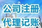 广州森卓信息科技有限公司