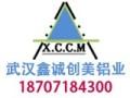 武汉办公室玻璃隔断 武汉隔断铝型材供应商