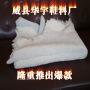 灰色羊毛_灰色羊毛价格_灰色羊毛图片_列表网