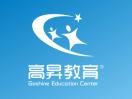 武汉市洪山区高昇教育培训学校