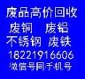 松江废纸回收 纸箱,废纸,报纸 厂家高价回收