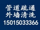 江门美德清洁服务有限公司