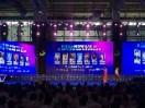 杭州步频电子科技有限公司