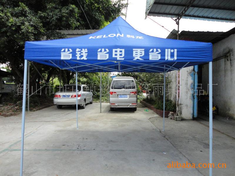 鹤山市址山镇彩信帐篷雨具制品厂