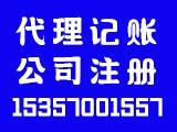 芜湖君虹财务管理有限公司