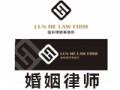 杭州金牌离婚律师