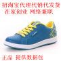 品牌鞋子代理加盟_批发采购_价格_图片_列表网