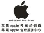常州苹果手机维修网点-(常州苹果售后)