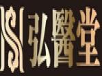 郑州弘医堂健康管理(黑膏药 免加盟费用)