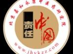 北京嘉和永康中医药研究院