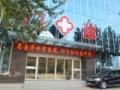 辽宁白癜风治疗专科医院