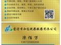 云浮市兼职会计代理记账报税 兼职财务代理服务