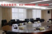 鸿瑞佰亿(北京)遮阳科技有限公司
