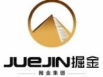 掘金财富北京创业投资管理有限公司