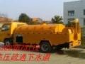 秀川城关区 安宁区清理化粪池 抽隔油池 抽化粪池 高压疏通