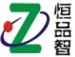 青岛恒品智教育信息咨询有限公司(培训机构)