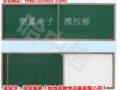 长春哈中信厂家出售全新特价快餐桌椅 餐桌椅质保三年