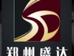 郑州盛达石材养护中心