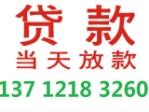 深圳市恒胜金融信息咨询管理有限公司东莞南城分公司(东莞贷款)