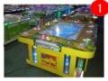 鲨皇传奇2游戏机价格