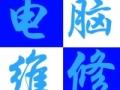 同城快递 桂林市内超时免费 三元起跑 公司合作优惠多多