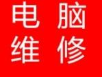 北京辉海笔记本维修数据恢复中心