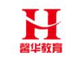 上海建交委城乡建筑施工操作证焊工电工证叉车证行车考证培训复审