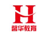 上海馨华技能培训