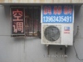 莱钢冰箱空调制冷维修