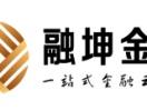 武汉融坤金融服务有限公司
