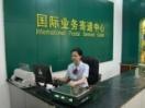 上海国际快递 上海专业国际包裹递送