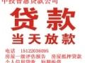 天津房屋评估 一级资质 市内六区及郊区均可