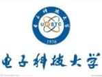 电子科大成电纵横职业技术培训学校