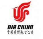 中国国际航空客服电话