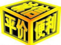 武汉远洋同创 专业外墙防水防腐 涂料粉刷 安全第一