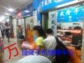 国内深圳福田华强北哪里修手机跟换屏较便宜,技术又好,服务又好