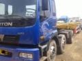 """青岛大件运输公司""""设备运输车队""""集装箱运输公司"""