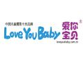 杭州爱你宝贝儿童摄影萧山店免费上门拍摄满月照