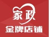 北京睿智宏达家政服务有限公司 高端家政