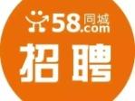 北京五八信息技术长沙分公司(58同城长沙)