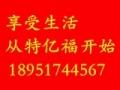 南京特亿福木饰面