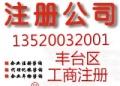 保温材料岩棉被批发保质保量15101059046