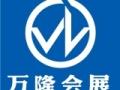 2018云南教育装备展传递平台+生态圈理念