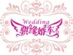 西安婚车租赁-西安婚车出租(西安高端婚车)